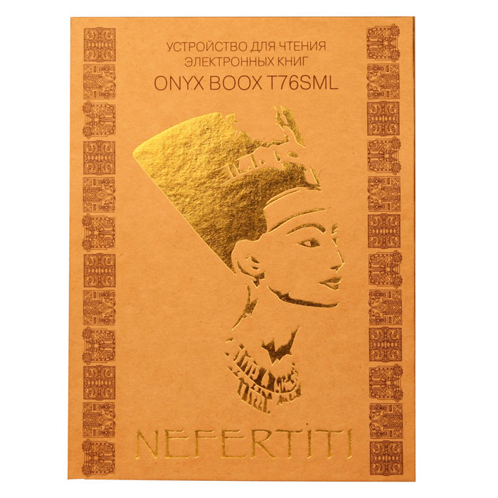 ONYX BOOX T76ML Nefertiti