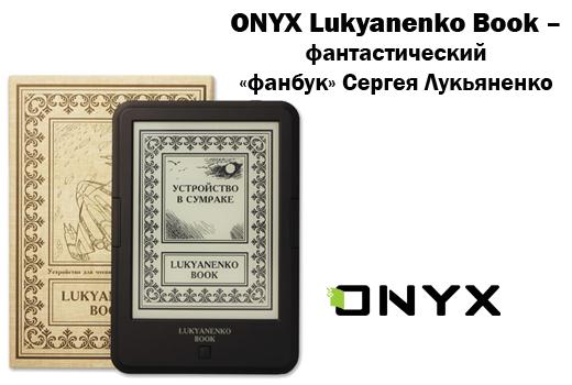 Ebook Applications Llc Скачать - фото 8