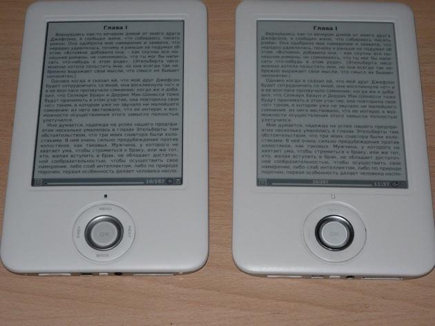 ONYX BOOX A61S Hamlet/Bianca/Romeo/Juliet – обновленная прошивка для электронных книг