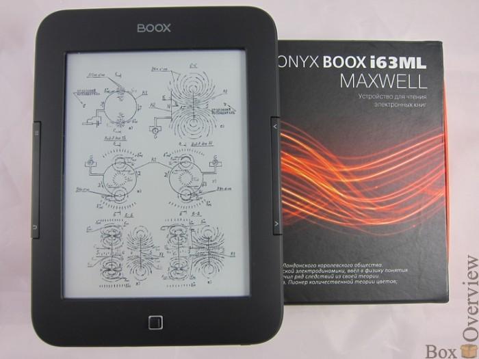 Тест электронных книг