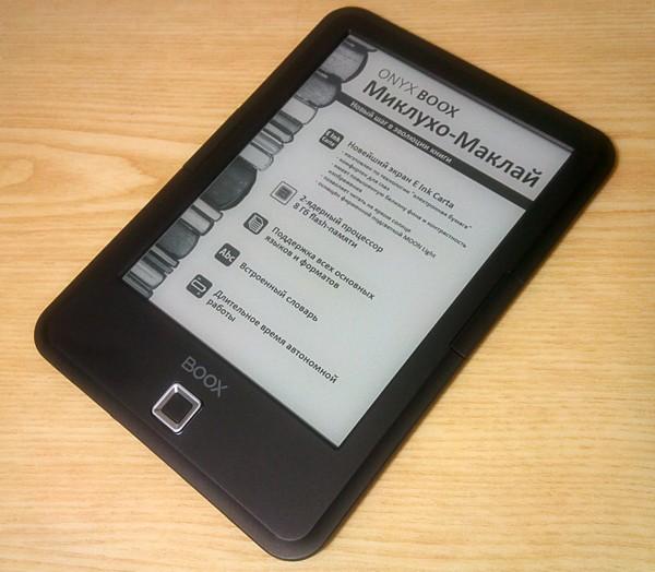 Скачать книги в формате fb2 и txt бесплатно.