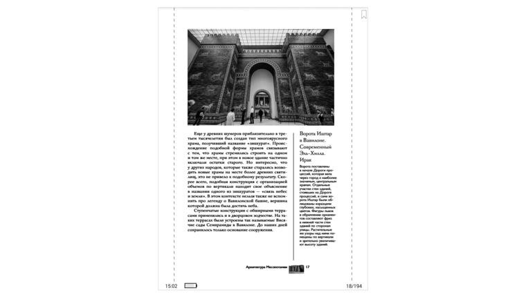 книги форматом apk