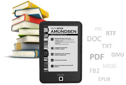 Поддержка форматов ONYX BOOX Amundsen