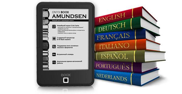 Встроенные словари ONYX BOOX Amundsen