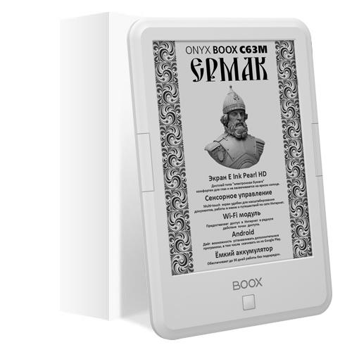 ONYX BOOX С63M Ermak