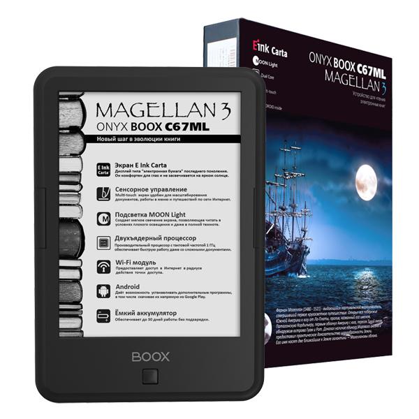ONYX BOOX С67ML Magellan 3