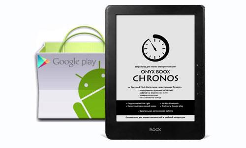 Магазин приложений ONYX BOOX Chronos