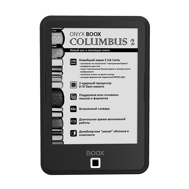 Электронная Книга Boox Инструкция img-1