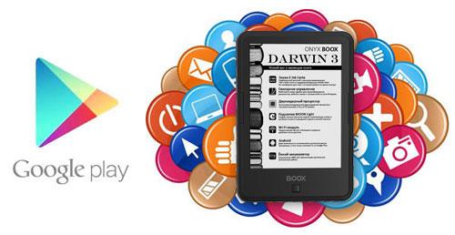 Магазин приложений ONYX BOOX Darwin 3