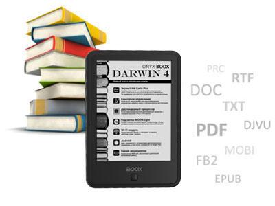 Поддержка форматов ONYX BOOX Darwin 4