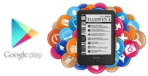 Магазин приложений ONYX BOOX Darwin 4