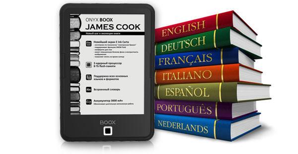 Встроенные словари ONYX BOOX James Cook