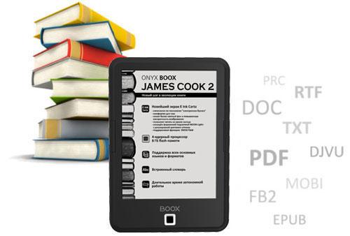 Поддержка форматов ONYX BOOX James Cook 2