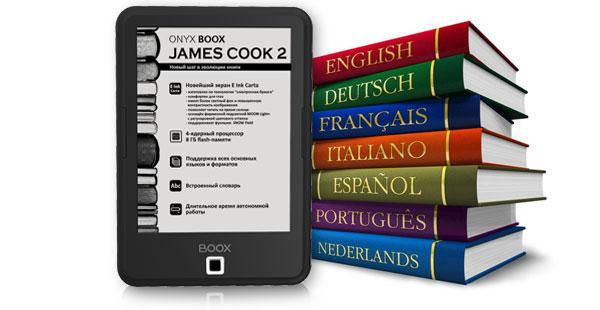 Встроенные словари ONYX BOOX James Cook 2