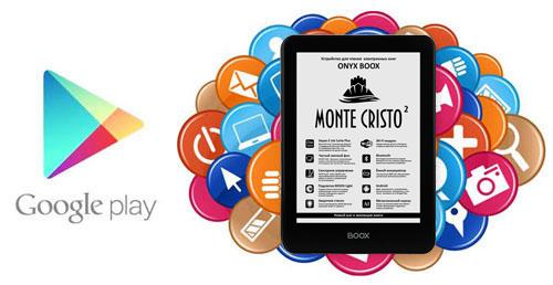 Магазин приложений ONYX BOOX Monte Cristo 2