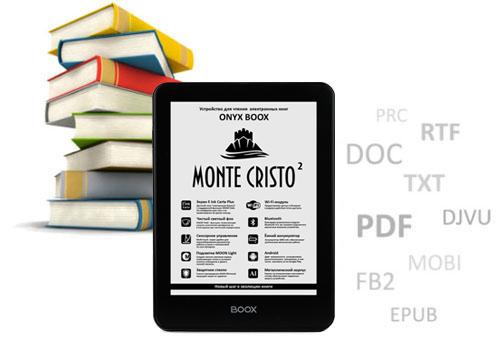 Підтримка форматів ONYX BOOX Monte Cristo 2