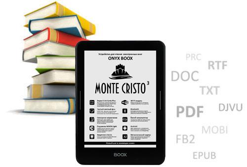 Поддержка форматов ONYX BOOX Monte Cristo 3