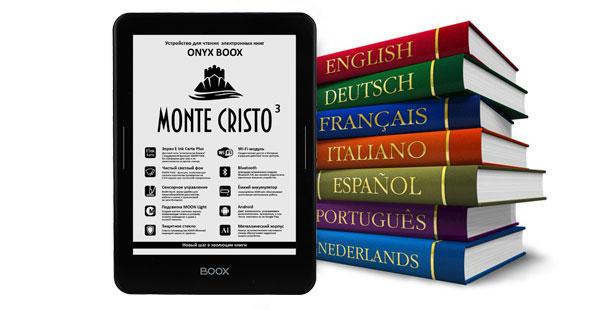 Встроенные словари ONYX BOOX Monte Cristo 3