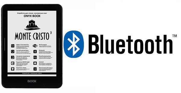 Bluetooth-модуль ONYX BOOX Monte Cristo 3