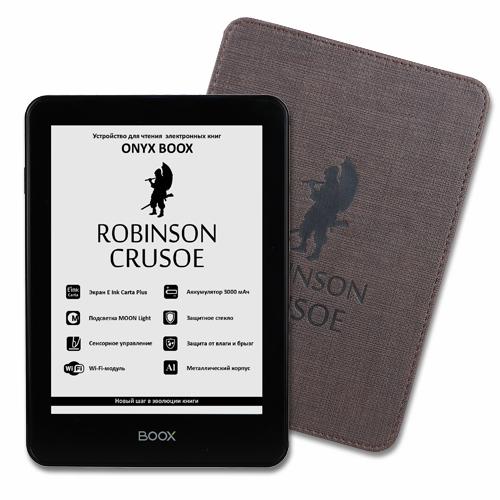 «Умная» обложка ONYX BOOX Robinson Crusoe
