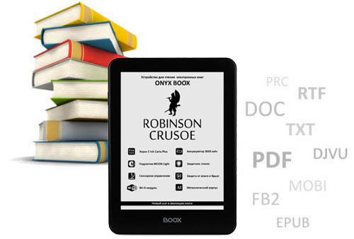 Поддержка форматов ONYX BOOX Robinson Crusoe