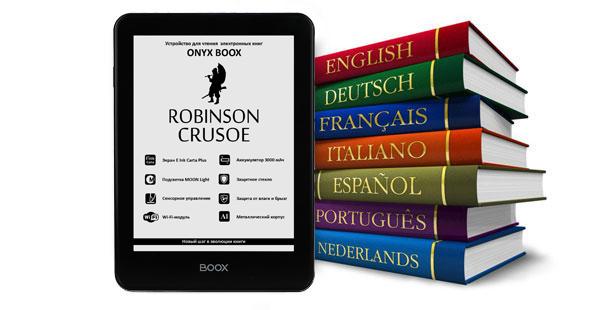 Встроенные словари ONYX BOOX Robinson Crusoe