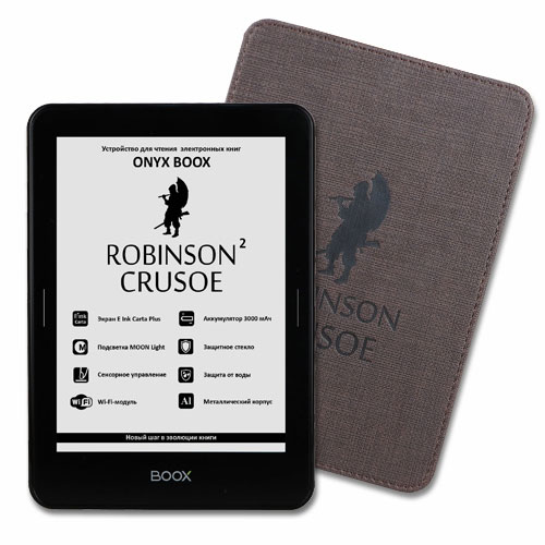 «Розумна» обкладинка ONYX BOOX Robinson Crusoe 2