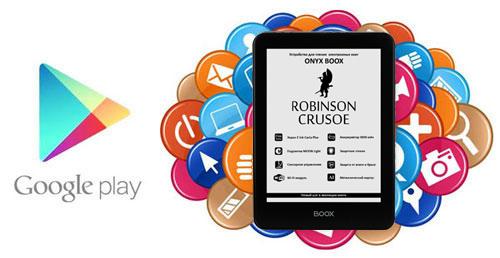 Магазин додатків ONYX BOOX Robinson Crusoe 2
