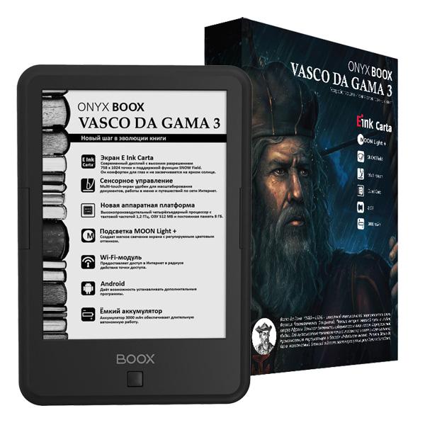 ONYX BOOX Vasco da Gama 3