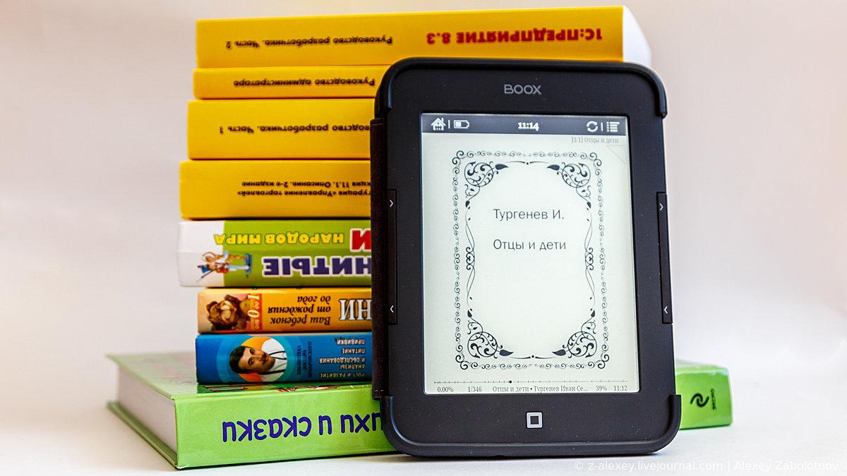 Скачать книги для электронной книги с картинками