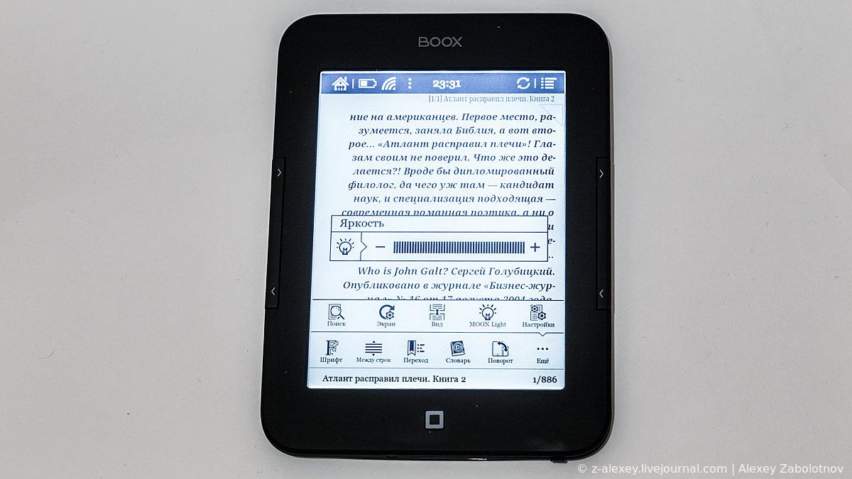 Скачать учебники на планшет андроид в формате fb